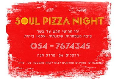 soul pizza night